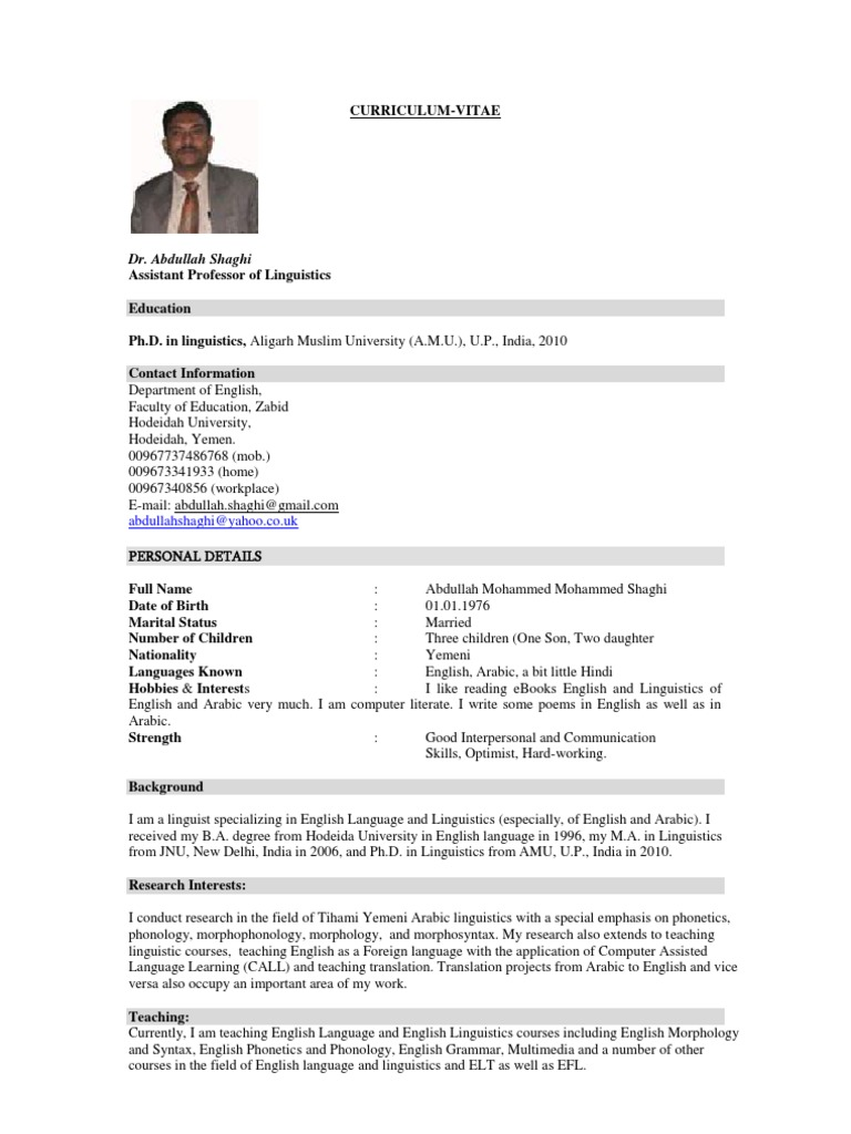 My Cv In English D Abdullah Shaghi Linguistics English Language