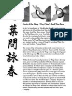 Wing Chun Ring