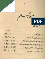 Sunday Old Book Bazar-3 Feb, 2013-Karachi-Rashid Ashraf