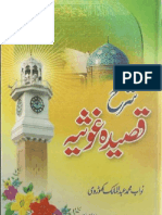 sharha Qaseeda Ghausia by Muhammad abdul Malik khorvi.pdf