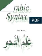 Ilmus-Sarf-Nahw-Arabic-Morphology
