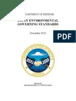 2012 Japan Environmental Governing Final 日本環境管理基準(JEGS)2012年版