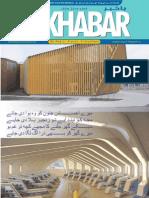 BaKhabar, February 2013