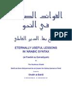 Fawaaid ( in english )