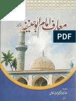 Maarif Imam Abu Hanfia by Abdul Hakeem Sharaf Qadri.pdf
