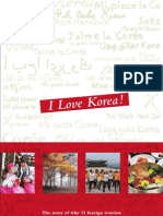 I Love Korea (English)
