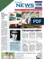 7 Day News- Vol. 11- No. 40, Dec 13, 2012
