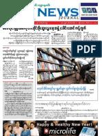 7 Day News- Vol. 11- No. 42, Dec 27, 2012