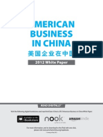 American Chamber of Commerce China - 2012 White Paper (pt1)