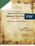 Imaam Ahmed bin Hanbal in light of the Muhadditheen