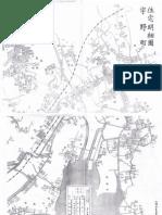 昭和10年作成の宇野町地図