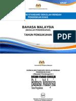 Dokumen Standard Kurikulum BM PENGUKUHAN .Docx