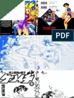 History's Strongest Disciple Kenichi Vol 02