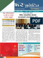 Taxation bullatine from Nepal