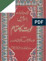 Islam main Aurat ka Maqam by Qazi Abdul Razzaq Bathralvi.pdf