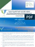 Net Business Development plan