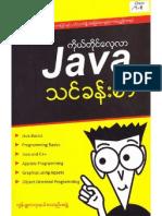 Teach YourSelf Java Programming
