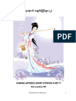 Famous Chinese Short Stories- Part-II