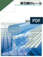 Rail Profile Nippon Steel