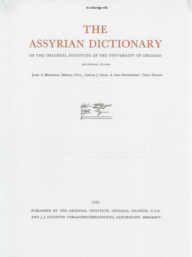Dicionário Assírio - Volume XIII - Q | Babylonia | Mesopotamia
