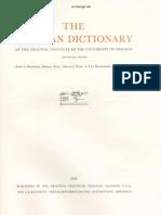 Dicionário Assírio - Volume XV - S