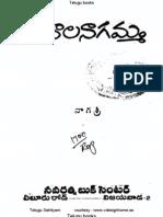 Telugu poems of Peddana and Timmana