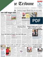 Tribune from India