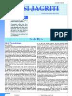 VLSI JAGRITI (VLSI Design Solutions and Industrial Project Training - JBTech INDIA)