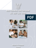 Thailand's Basic Education Core Curriculum 2551 (English version)