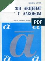 Srpski akcenti s lakocom - Milorad Desic