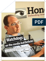 Watchdogs on the Media Battlefield