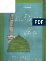 Masala e Salat o Salam Qabal azan by Dr Mufti Sarwar Qadri.pdf