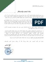 Bayane.pdf