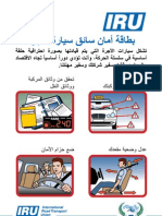 The Taxi Driver's Safety Card