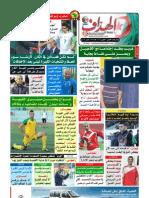 2050 Heddaf Bon