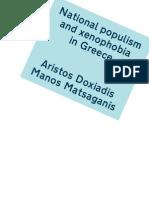 507 CP RRadical Greece Web-1