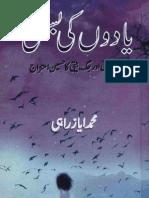 Yadoon Ki Basti-Muhammad Ayaz Rahi