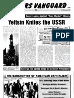 Workers Vanguard No 541 - 27 December 1991