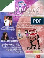 APYTZ Magazine 2009 Feb