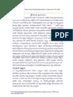Garudapuranam Telugu