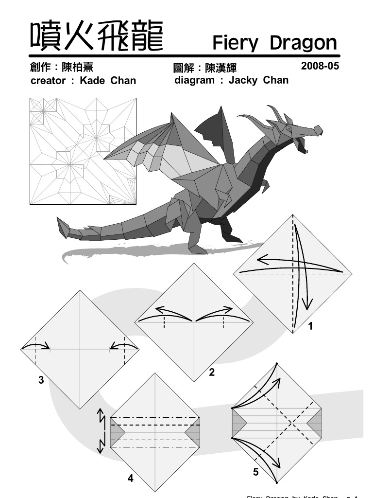 Origami Mouse Instructions - Tavin's Origami | 1024x768