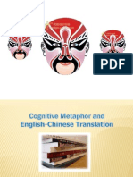 Cognitive Metaphor and Translation