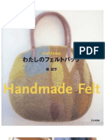 Feltie bag 02