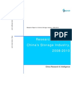 Research Report on China's Storage Industry, 2008-2010