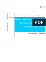 Market Research Report on Chinese Dairy Product Industry, 2008-2010
