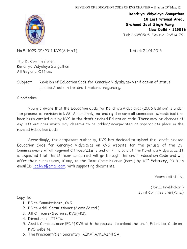 revised education code by kvs 2013 chairman committee