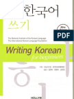 02 Writing Korean for Beginners