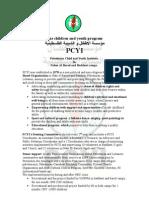 PCYI-new-WV