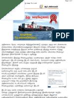 A Guide for Import_Export - Nanayam Vikatan