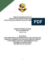 KKD Bulan-Disiplin-2013